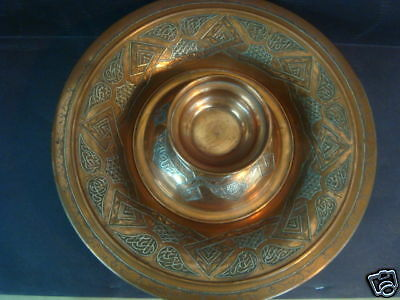 Antique Islamic  Syrian/ottoman Pitcher&bowl Set Copper Inlaid Silver. 11